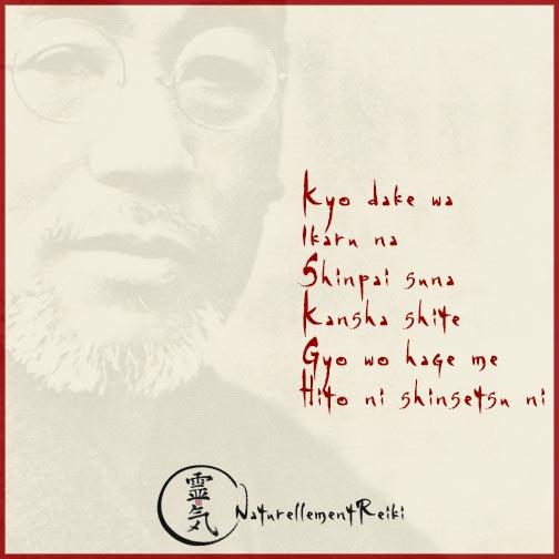Les 5 Principes du REiKi en Japonais